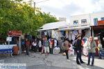Zia | BergVillageKos | Greece Photo 16 - Photo JustGreece.com