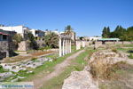 Archaeological ruins Kos town | Island of Kos | Greece Photo 3 - Photo JustGreece.com