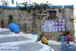JustGreece.com Kos town (Kos-town) | Island of Kos | Greece Photo 53 - Foto van JustGreece.com