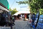 JustGreece.com Zia | BergVillageKos | Greece Photo 20 - Foto van JustGreece.com