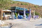 Thermen Kos   Island of Kos   Greece  Greece Photo 1 - Photo JustGreece.com
