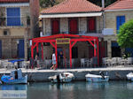 Island of Kalamos near Lefkada - Greece - Photo 9 - Photo JustGreece.com
