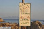 JustGreece.com Kalafatis | Mykonos | Greece - Greece  Photo 9 - Foto van JustGreece.com