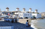 JustGreece.com Mykonos town (Chora) | Greece | Greece  Photo 16 - Foto van JustGreece.com