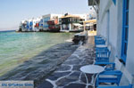 JustGreece.com Mykonos town (Chora) | Greece | Greece  Photo 18 - Foto van JustGreece.com