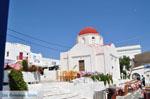 JustGreece.com Mykonos town (Chora) | Greece | Greece  Photo 36 - Foto van JustGreece.com