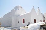Mykonos town (Chora) | Greece | Greece  Photo 53 - Photo JustGreece.com
