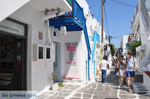JustGreece.com Mykonos town (Chora) | Greece | Greece  Photo 66 - Foto van JustGreece.com