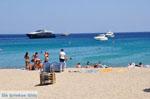 Super Paradise beach | Mykonos | Greece Photo 15 - Photo JustGreece.com