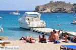 JustGreece.com Super Paradise beach | Mykonos | Greece Photo 28 - Foto van JustGreece.com