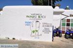 JustGreece.com Paradise Beach Mykonos (Kalamopodi) | Greece | Greece  Photo 21 - Foto van JustGreece.com