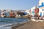 Mykonos town (Chora) | Greece | Greece  Photo 97 - Photo JustGreece.com