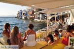 Mykonos town (Chora) | Greece | Greece  Photo 105 - Photo JustGreece.com