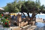Agia Anna | Island of Naxos | Greece | Photo 2 - Photo JustGreece.com
