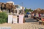 Agia Anna | Island of Naxos | Greece | Photo 19 - Photo JustGreece.com