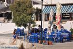 Agia Anna | Island of Naxos | Greece | Photo 26 - Photo JustGreece.com