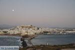 Naxos town | Island of Naxos | Greece | Photo 9 - Photo JustGreece.com