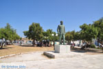 Naxos town   Island of Naxos   Greece   Photo 19 - Photo JustGreece.com