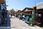 Naxos town | Island of Naxos | Greece | Photo 22 - Photo JustGreece.com