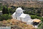 van Naxos town to Potamia Naxos | Island of Naxos | Greece | Photo 3 - Photo JustGreece.com