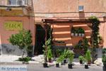 JustGreece.com Chalkio | Island of Naxos | Greece | Photo 10 - Foto van JustGreece.com