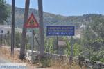 JustGreece.com Filoti | Island of Naxos | Greece | Photo 2 - Foto van JustGreece.com