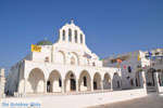 Naxos town | Island of Naxos | Greece | Photo 27 - Photo JustGreece.com