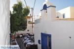 Naxos town | Island of Naxos | Greece | Photo 38 - Photo JustGreece.com