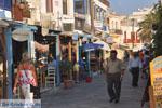 JustGreece.com Naxos town | Island of Naxos | Greece | Photo 43 - Foto van JustGreece.com