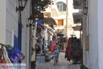 Naxos town | Island of Naxos | Greece | Photo 45 - Photo JustGreece.com