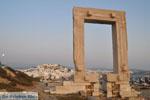 Naxos town | Island of Naxos | Greece | Photo 60 - Photo JustGreece.com