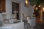 Naxos town | Island of Naxos | Greece | Photo 63 - Photo JustGreece.com