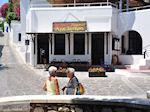 JustGreece.com Lefkes Paros | Cyclades | Greece Photo 7 - Foto van JustGreece.com