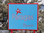 Farangas Paros   Cyclades   Greece Photo 1 - Photo JustGreece.com