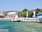 Aliki Paros   Cyclades   Greece Photo 10 - Photo JustGreece.com