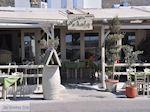 Restaurant Elaia Parikia Paros | Cyclades | Greece Photo 1 - Photo JustGreece.com