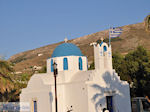 Parikia Paros | Cyclades | Greece Photo 7 - Photo JustGreece.com