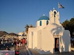 Parikia Paros | Cyclades | Greece Photo 22 - Photo JustGreece.com