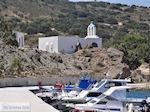 Molos Paros | Cyclades | Greece Photo 13 - Photo JustGreece.com