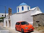 Naoussa Paros | Cyclades | Greece Photo 1 - Photo JustGreece.com