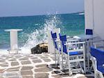 Naoussa Paros | Cyclades | Greece Photo 34 - Photo JustGreece.com