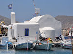 Naoussa Paros | Cyclades | Greece Photo 43 - Photo JustGreece.com