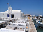 Naoussa Paros | Cyclades | Greece Photo 54 - Photo JustGreece.com