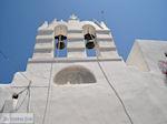 Naoussa Paros | Cyclades | Greece Photo 80 - Photo JustGreece.com