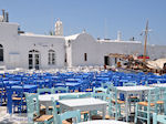 Naoussa Paros | Cyclades | Greece Photo 90 - Photo JustGreece.com