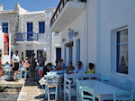 Naoussa Paros | Cyclades | Greece Photo 92 - Photo JustGreece.com