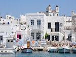 Naoussa Paros | Cyclades | Greece Photo 100 - Photo JustGreece.com
