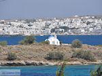 Naoussa Paros | Cyclades | Greece Photo 102 - Photo JustGreece.com