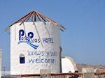 Porto Paros Naoussa | Cyclades | Greece Photo 107 - Photo JustGreece.com