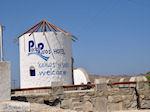 Porto Paros Naoussa | Cyclades | Greece Photo 108 - Photo JustGreece.com